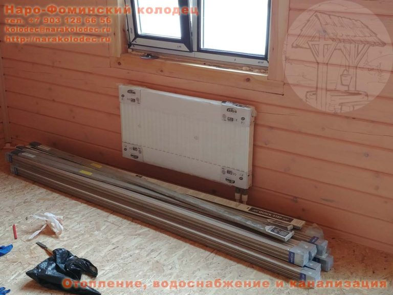 Радиатор в спальне КП Николины Озёра Наро-Фоминск Наро-фоминский район