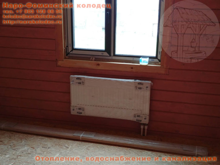 Радиатор в гостевой спальне КП Николины Озёра Наро-Фоминск Наро-фоминский район