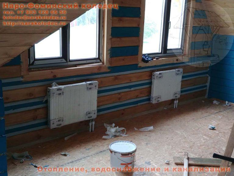 Радиаторы в детской КП Николины Озёра Наро-Фоминск Наро-фоминский район