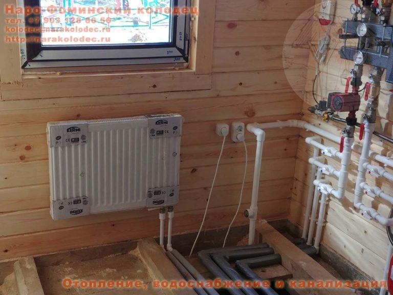 Радиатор в бойлерной КП Николины Озёра Наро-Фоминск Наро-фоминский район